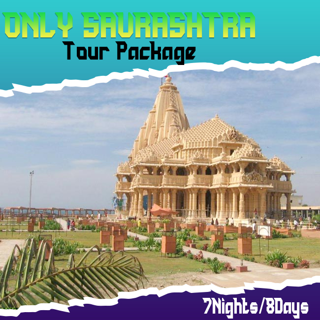 8 Days 7 Nights Only Saurashtra Tour Package