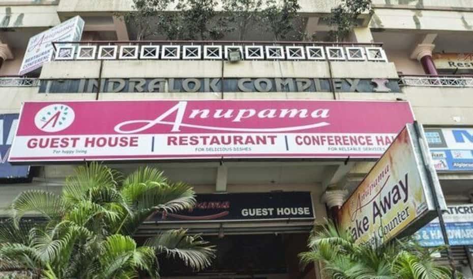 Good Place To Eat Near Qutub Shahi Tombs - Anupama Restaurant