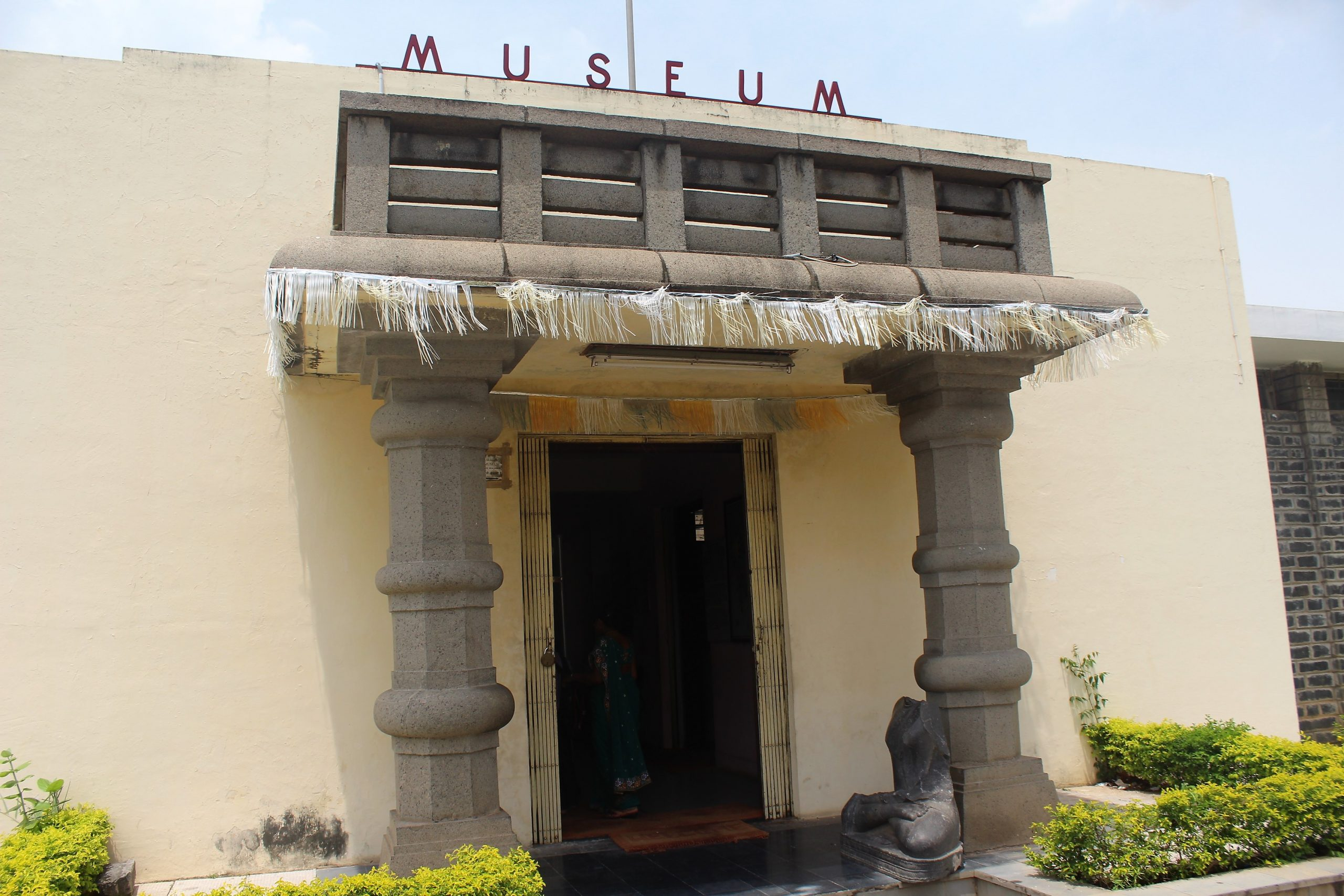 Best Place to Visit Near The Manjeera Reservoir - ASI Museum