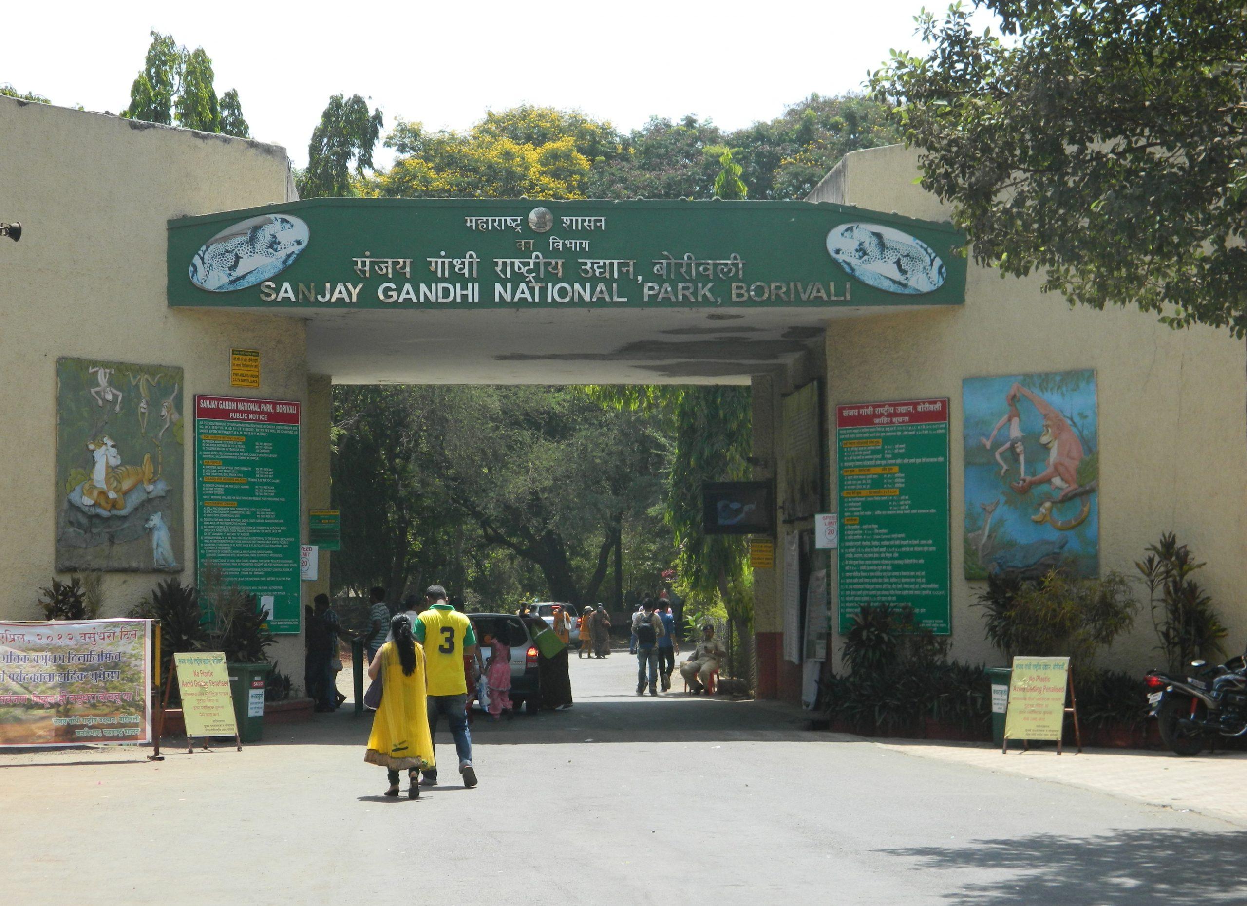 Beautiful Place to Visit Near By Veermata Jijabai Bhosale Udyan and Zoo - Borivali National Park
