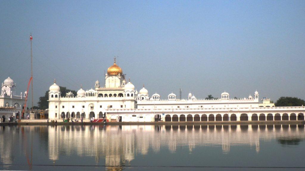 Visit the Gurudwara Dukh Nivaran Sahib - Patiala