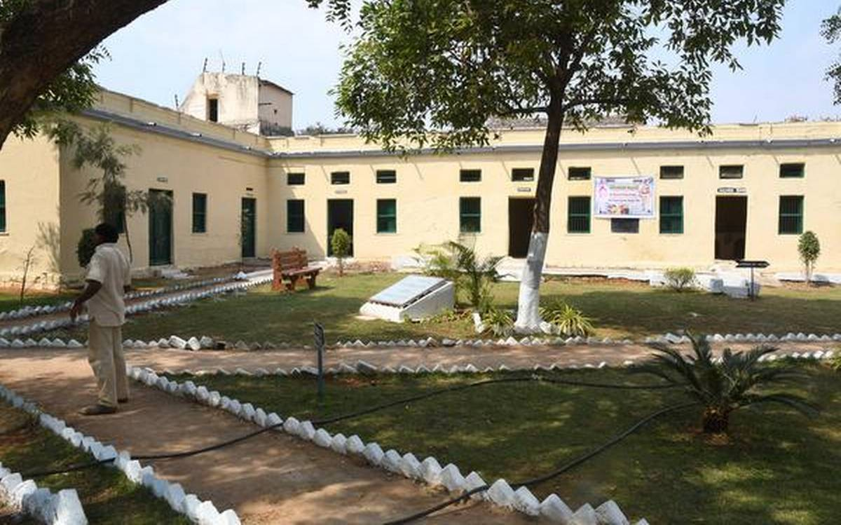 Heritage Jail Museum