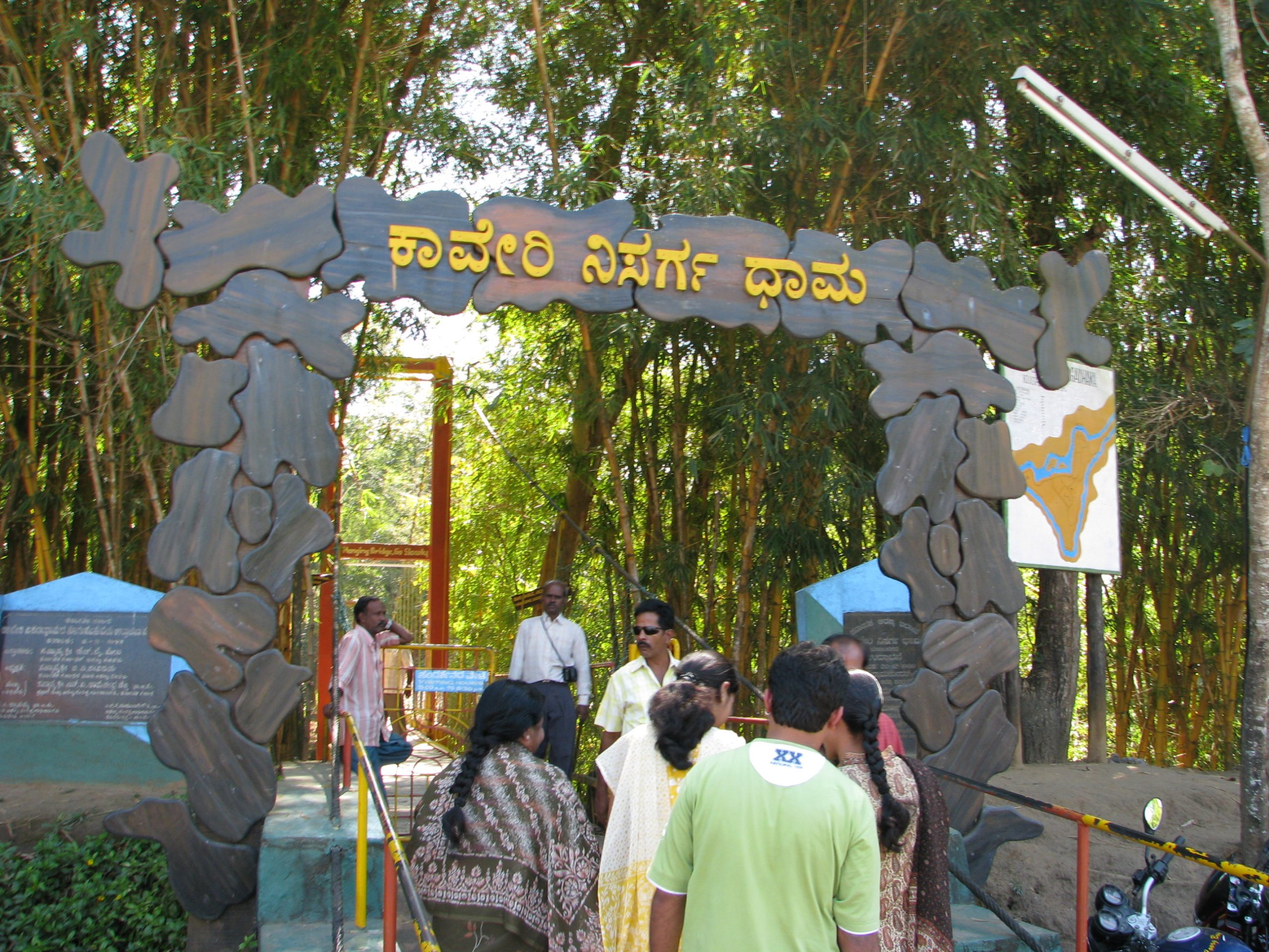Best place to visit in Bylakuppe - Island of Nisargadhama