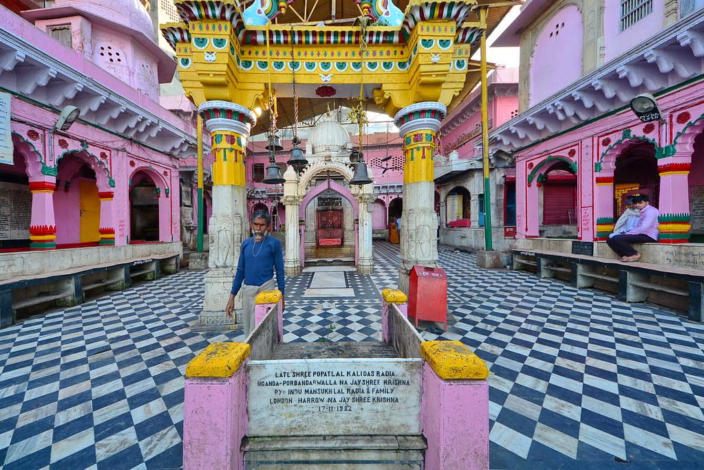 Keshava Deva Temple Inside Krishna Janmasthan Temple