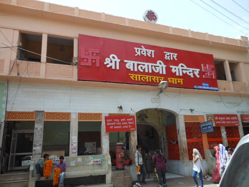 Opening hours of the Salasar Balaji Temple