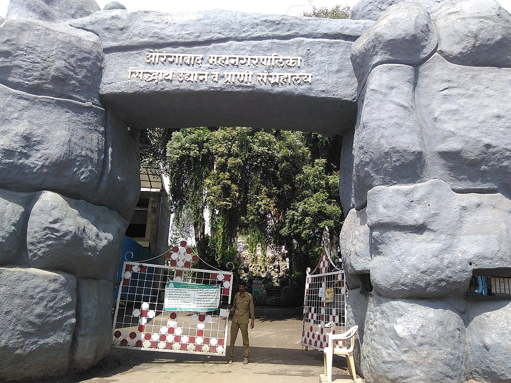 Great Place to See Around Daulatabad Fort - Siddharth Garden and Zoo