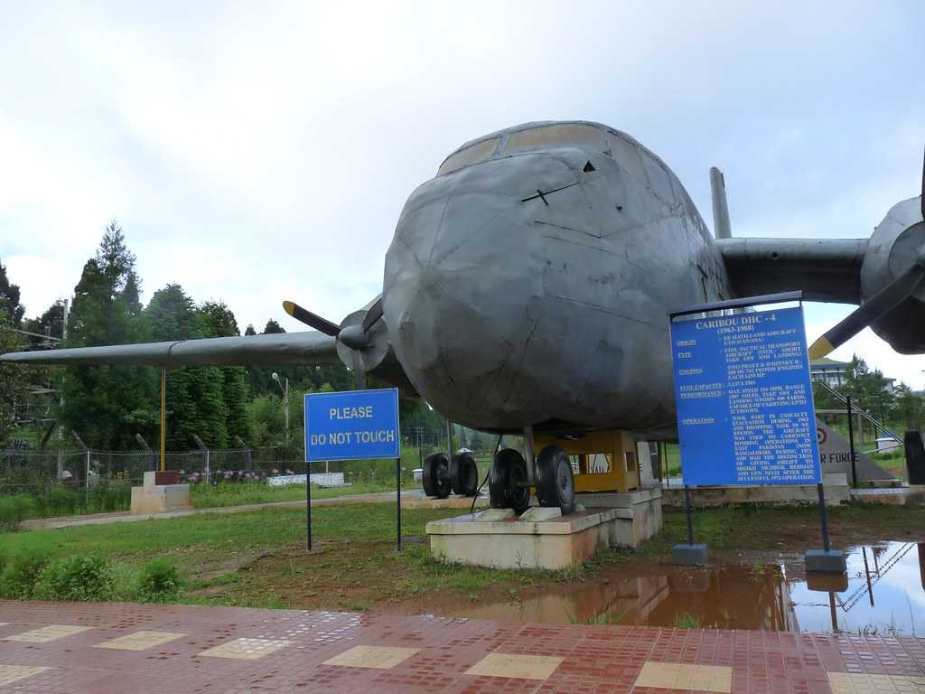Place to Visit In Shillong - Air Force Museum