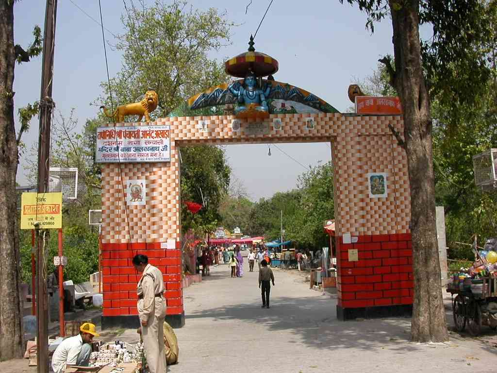 Alakhnath Temple - Place of Interest in Bareilly