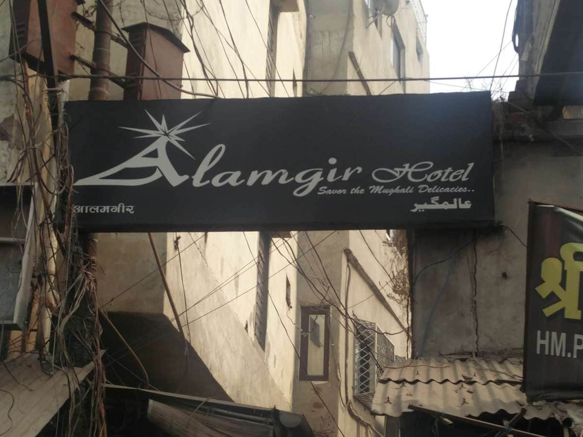 Alamgir Hotel - Popular Street Food Joints in Lucknow That One Must Not Miss