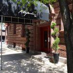 Alexander Inn - Budget Hotel in Philadelphia