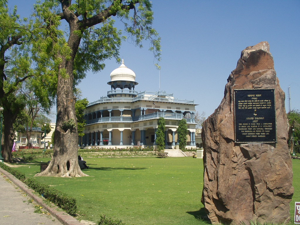 Top Sightseeing Place in Prayagraj-Anand Bhavan
