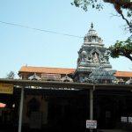 Anegudde Vinayaka Temple - Top Sight-Seeing Destination in Udupi