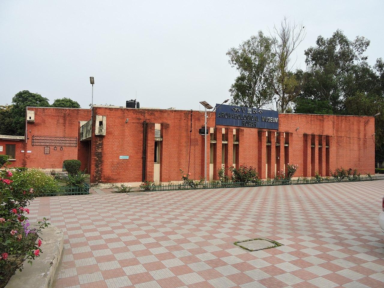 Sightseeing Destination in Rupnagar - Archaeological Museum