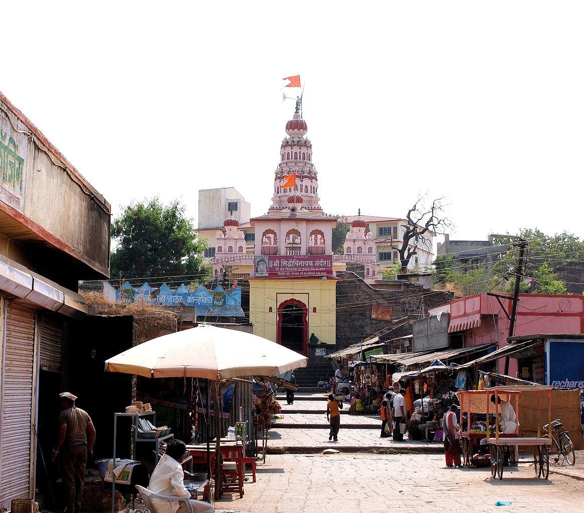 Place Near Shivneri Fort-Shree Vignahar Ganpati Temple