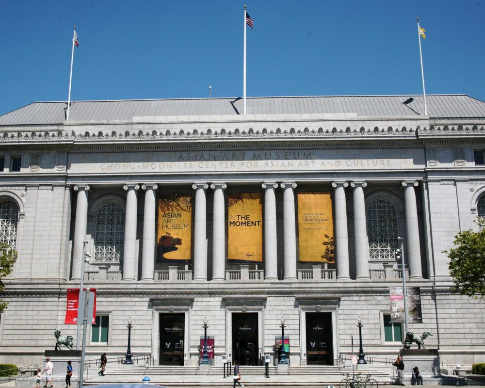 Asian Art Museum - San Francisco Tour Attraction