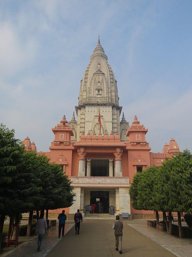Banaras Hindu University (New Vishwanath Temple) Best Place To Visit in Varanasi