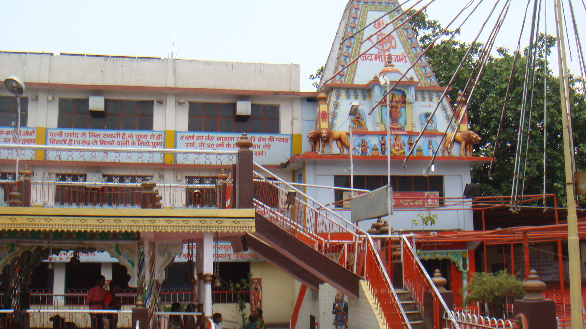 Best Place To Visit In Raipur, Chhattisgarh-Banjari Mata Mandir