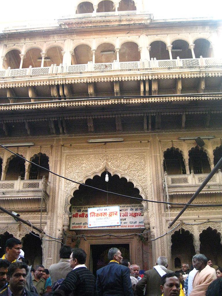 Popular Temple in Vrindavan-Banke Bihari Mandir