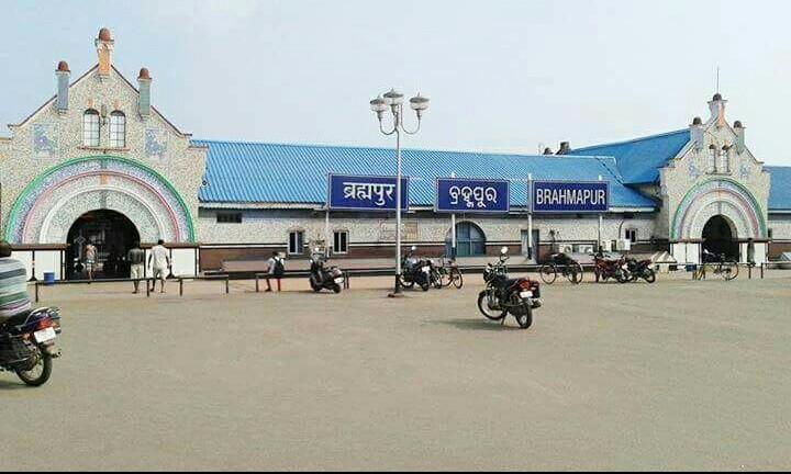 What Is The Best Way To Reach Gopalpur-Berhampur Railway Station
