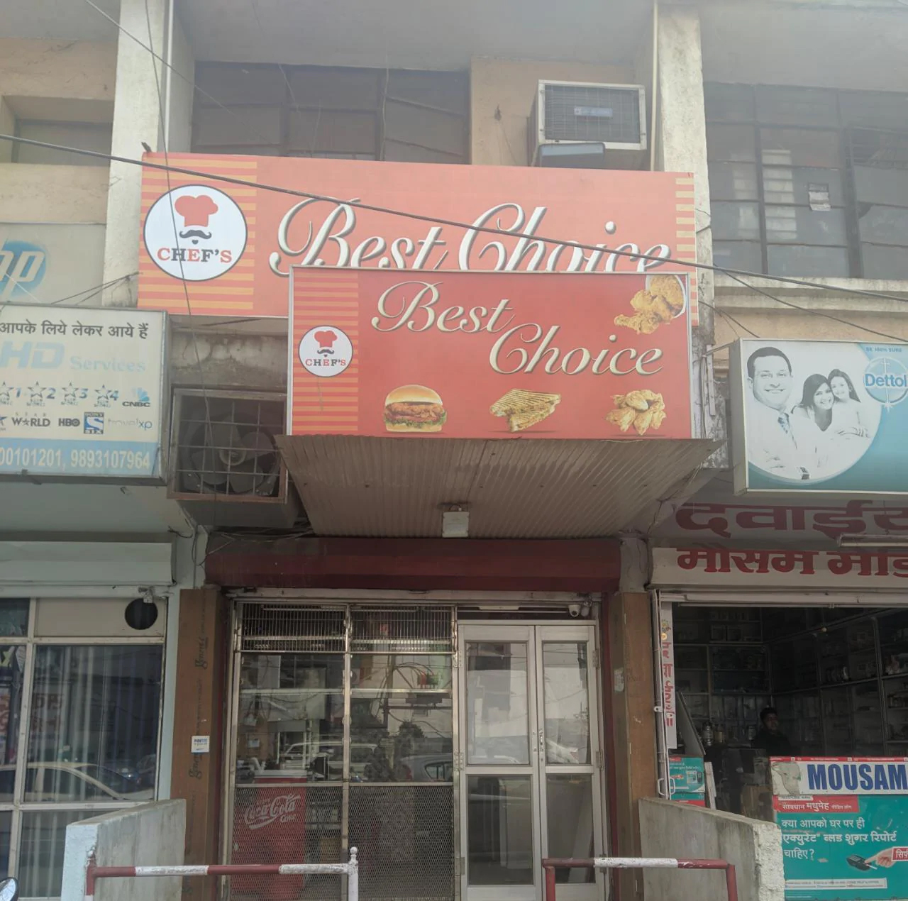 Best Choice Is Top Restaurant In Jabalpur