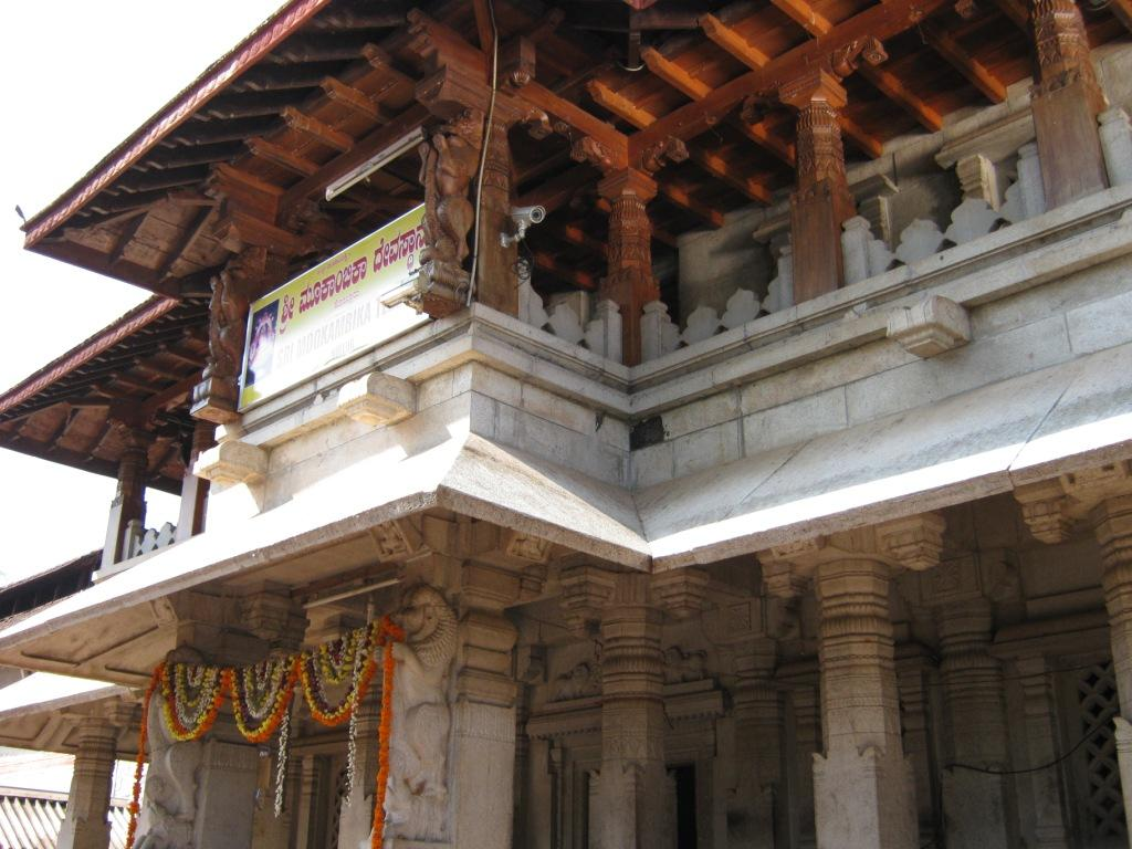 Best Time To Visit The Sri Mookambika Devi Temple In Kollur