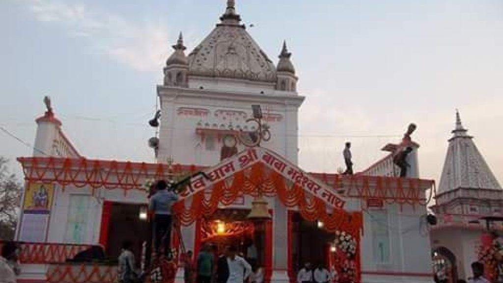 Amazing Tourist Location to Visit in Arang, Chattisgarh-Bhageshwar Nath Temple