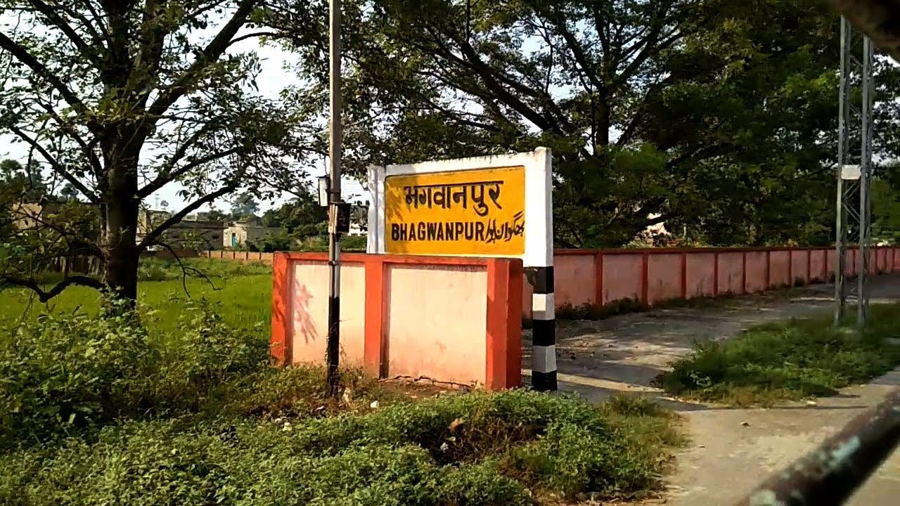 Top Place to Visit In Kaimur, Bihar-Bhagwanpur