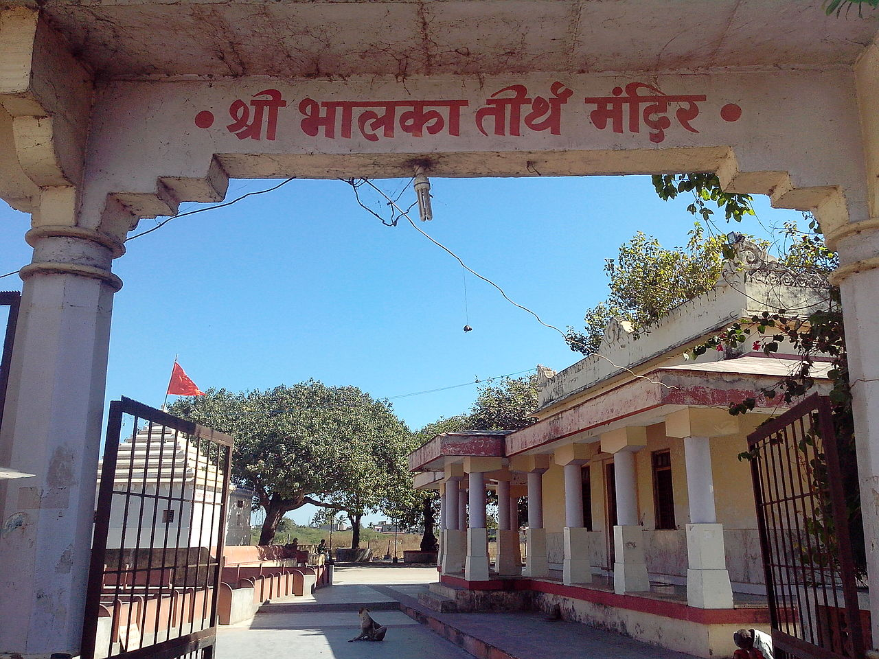 Amazing Place to Visit in Veraval-Bhalka Tirtha