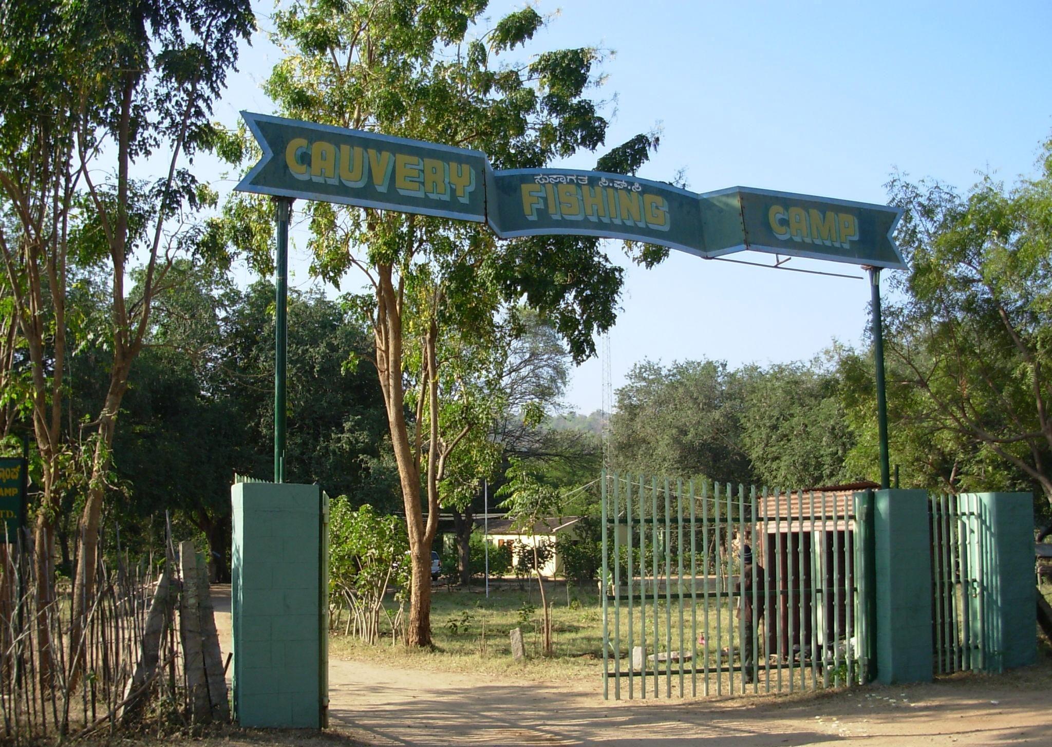 Bheemeshwari Fishing Camp Timings
