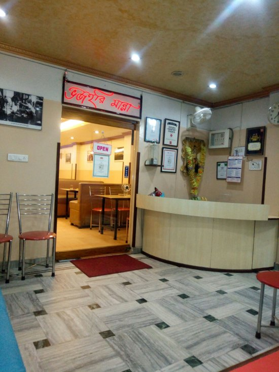 Restaurant In Siliguri That Every Food-Lover Must Try - Bhojohori Manna