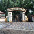 Bir Talab Zoo - Amazing Sightseeing Destination in Bathinda