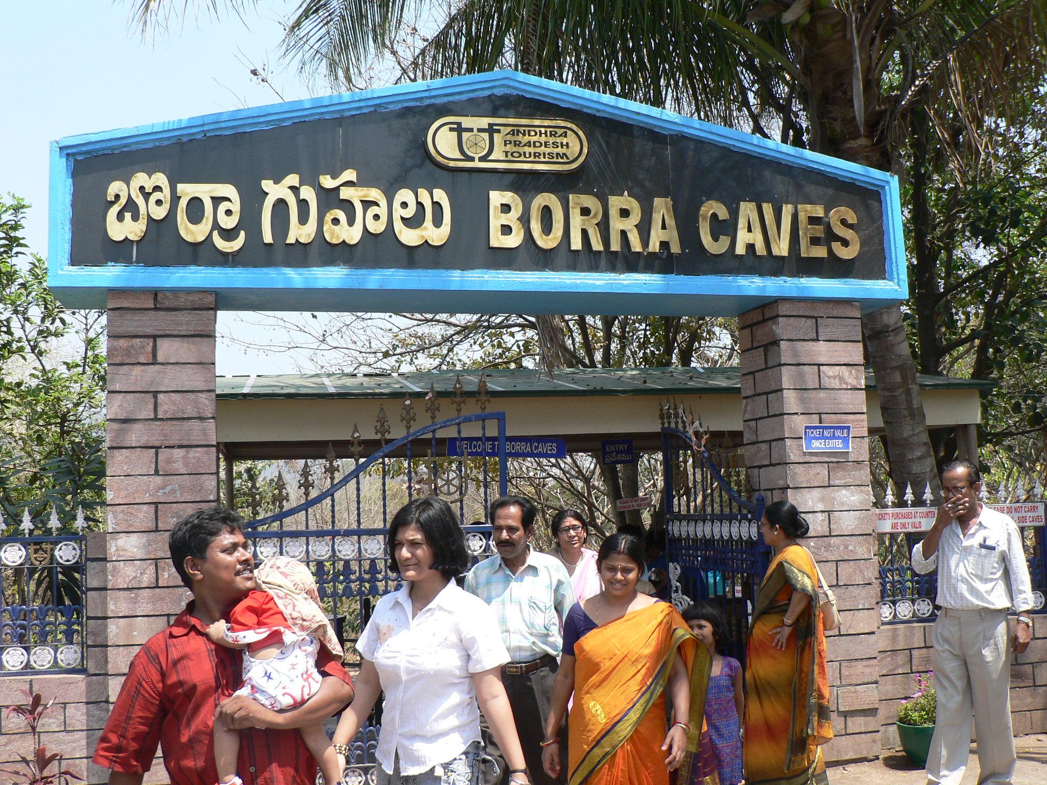 Borra Caves Entrance in Araku Valley Visakhapatnam district in Andhra Pradesh