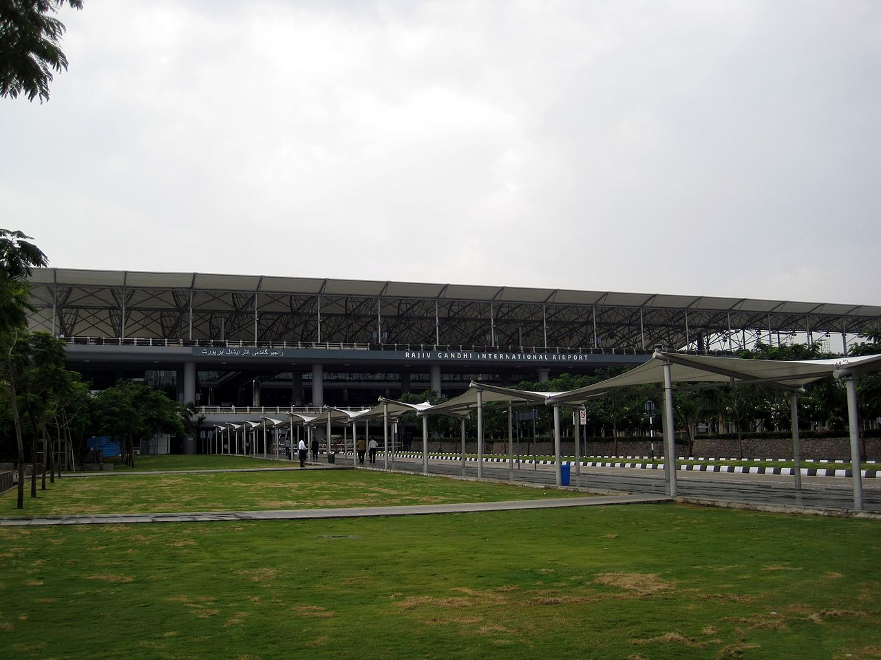 How To Reach The Ananthagiri Hills By Air, Rajiv Gandhi International Airport