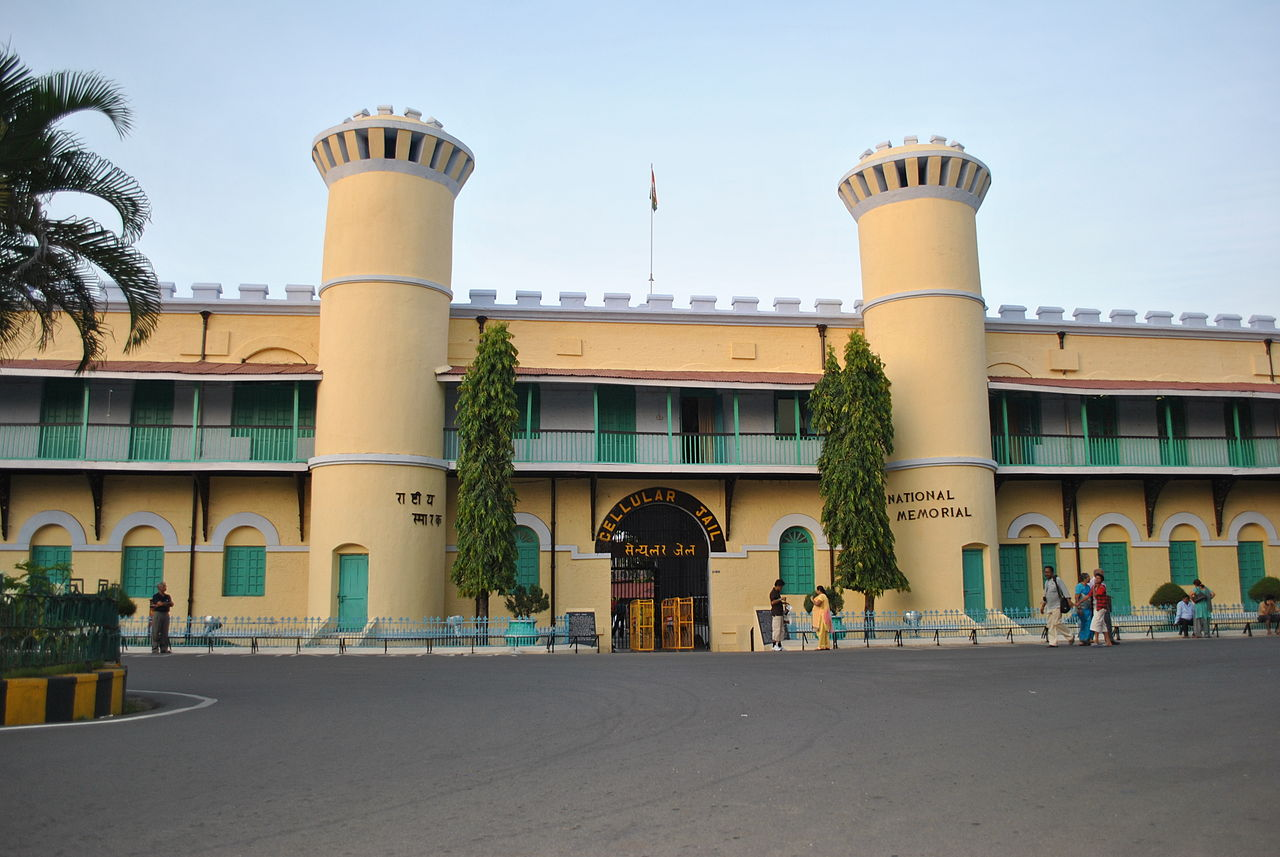 Top-Rated Place to Visit in Andaman Nicobar Islands-Cellular Jail National Memorial