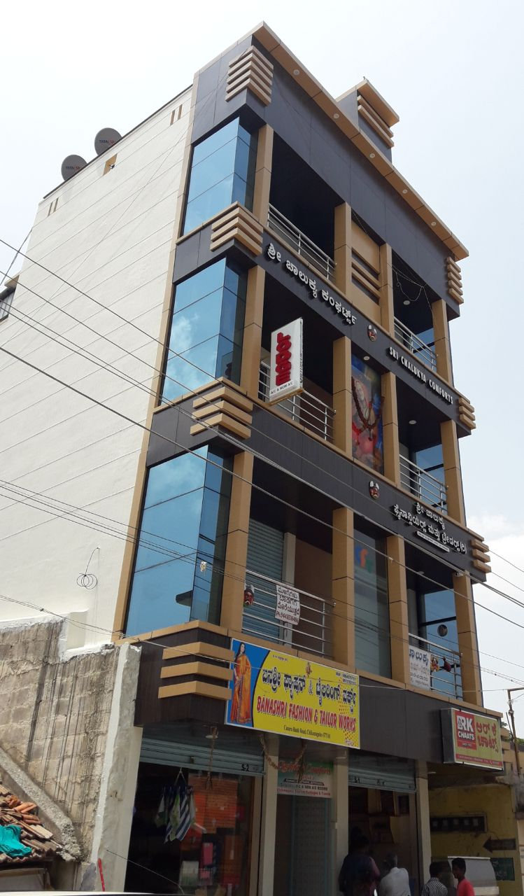Chalukya Comforts Budget Hotel in Chikmagalur