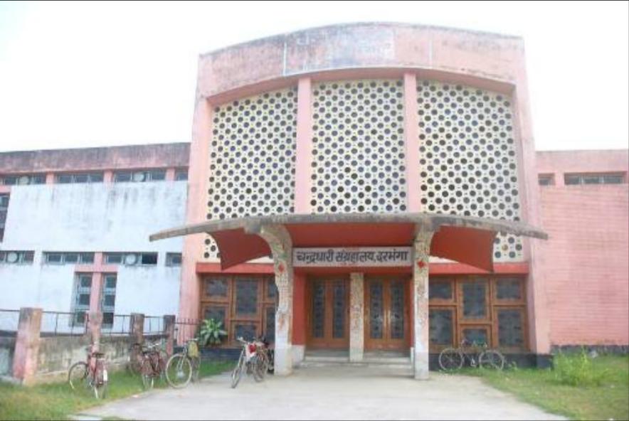 Amazing Destination to Visit In Darbhanga-Chandradhari Museum