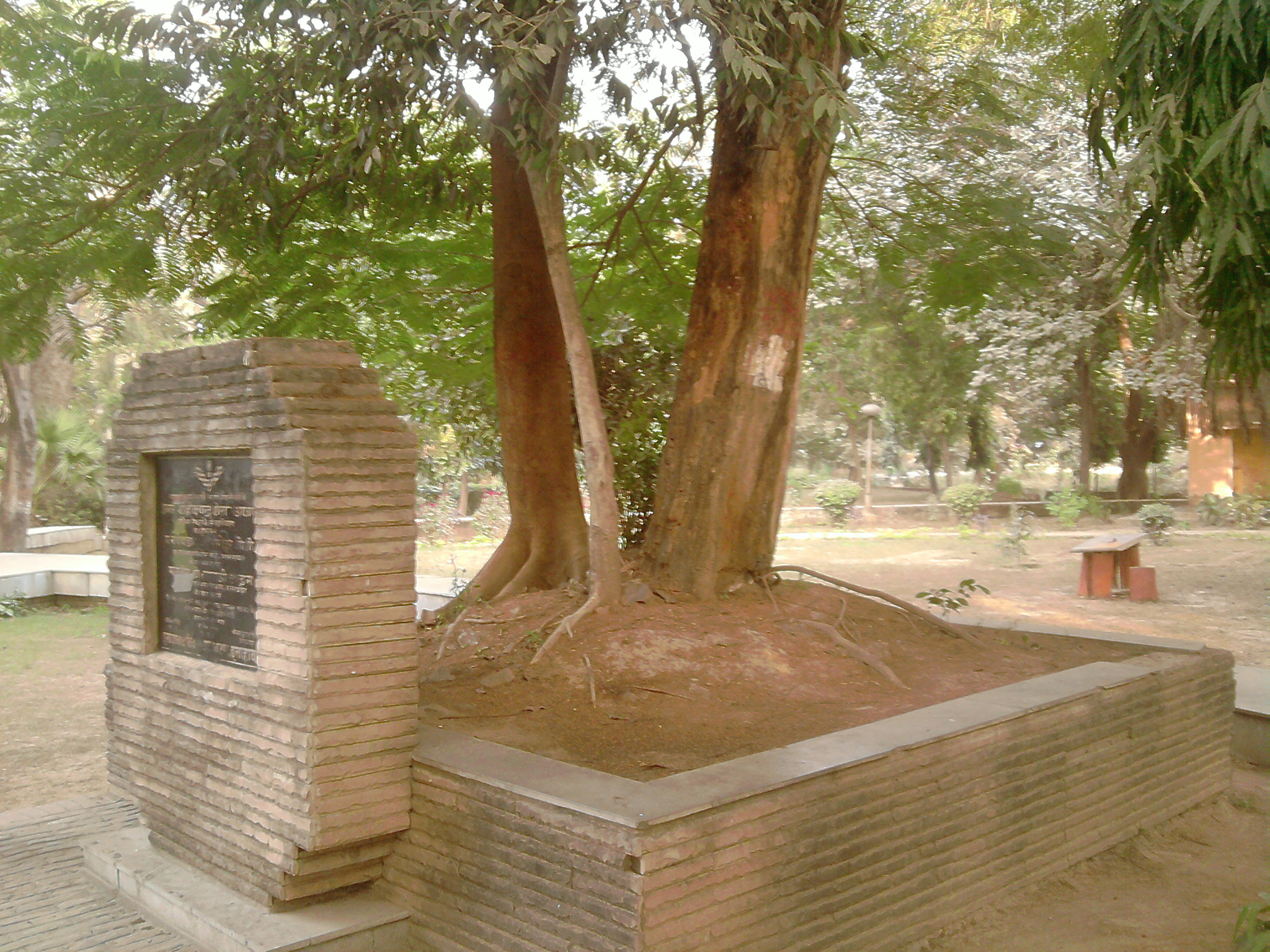 Best Place in Prayagraj-Chandrasekhar Azad Park