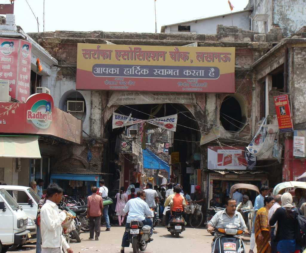 Chowk Market Best Place to Shop In Lucknow