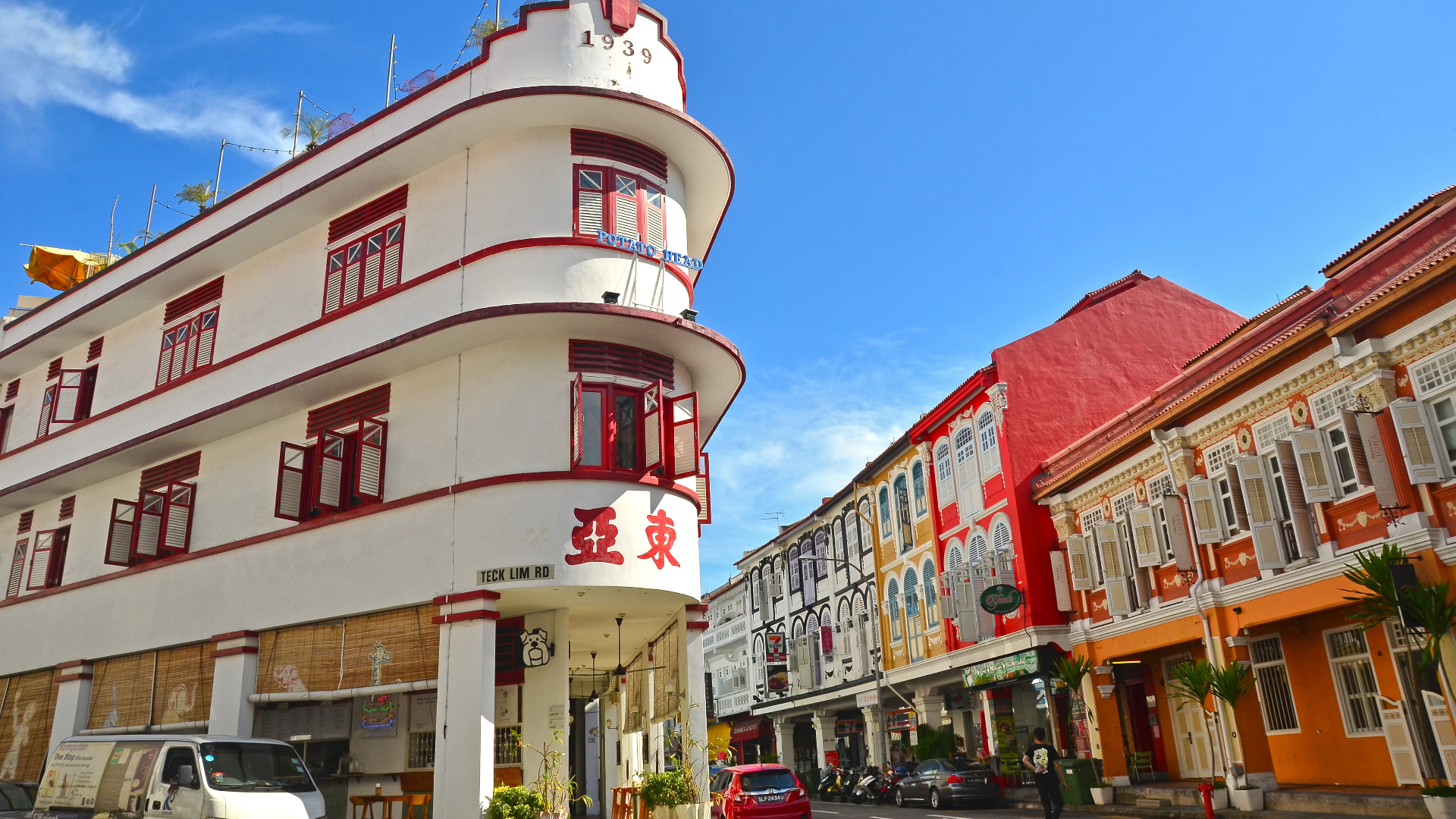 Best Alternative Things To Do In Singapore-Visit Colorful Heritage Shophouses On The East Coast Road