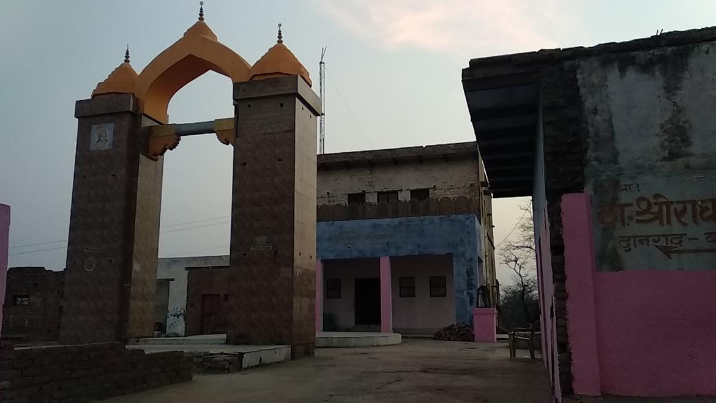 Amazing Place To Visit in Barsana-Dan Bihari Temple