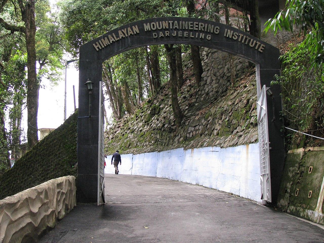 Best Weekend Getaways From Siliguri-Darjeeling, Himalayan Mountaineering Institute