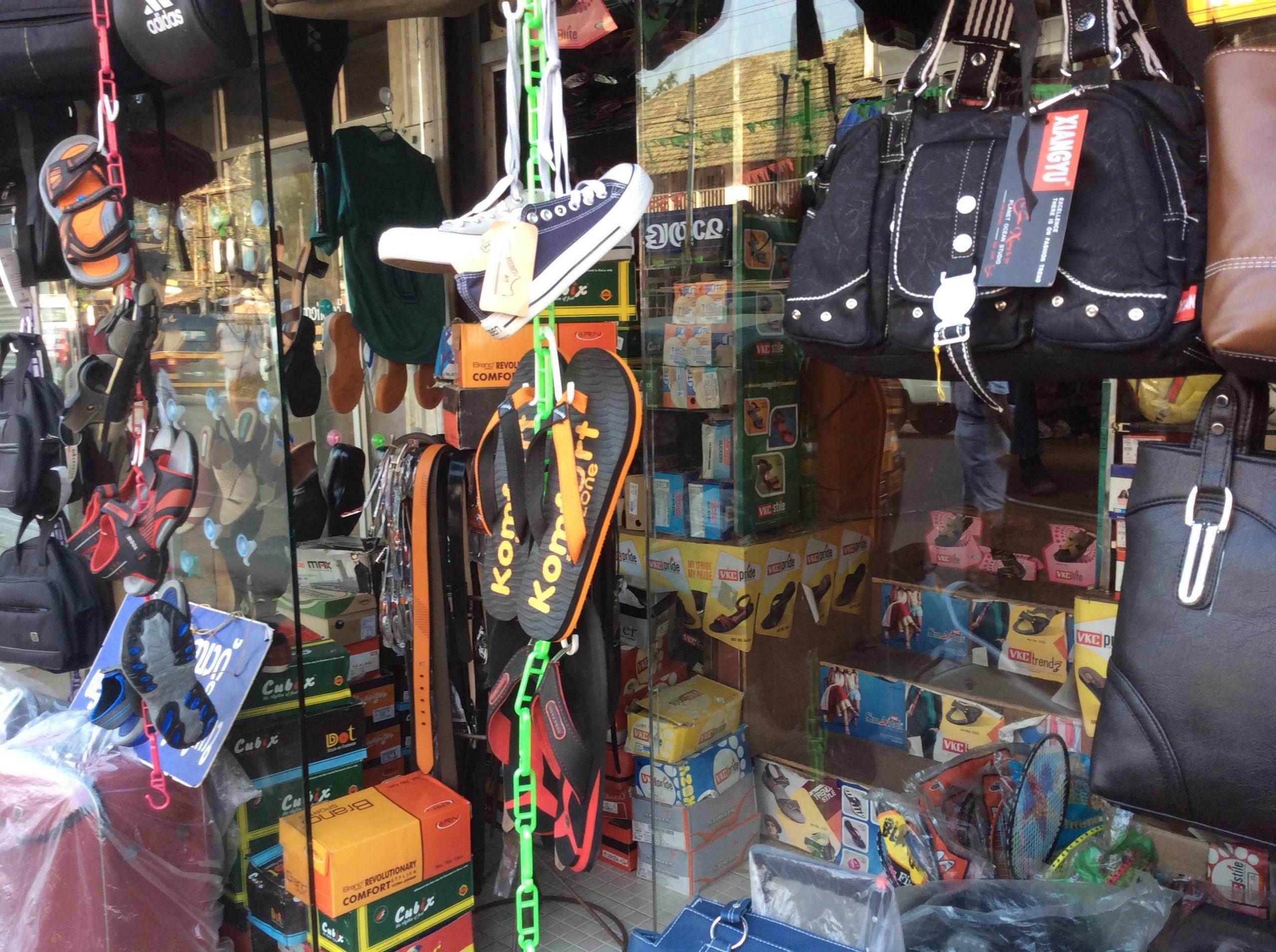 Easwaran Nanmboodiri - Shopping Destination in Wayanad