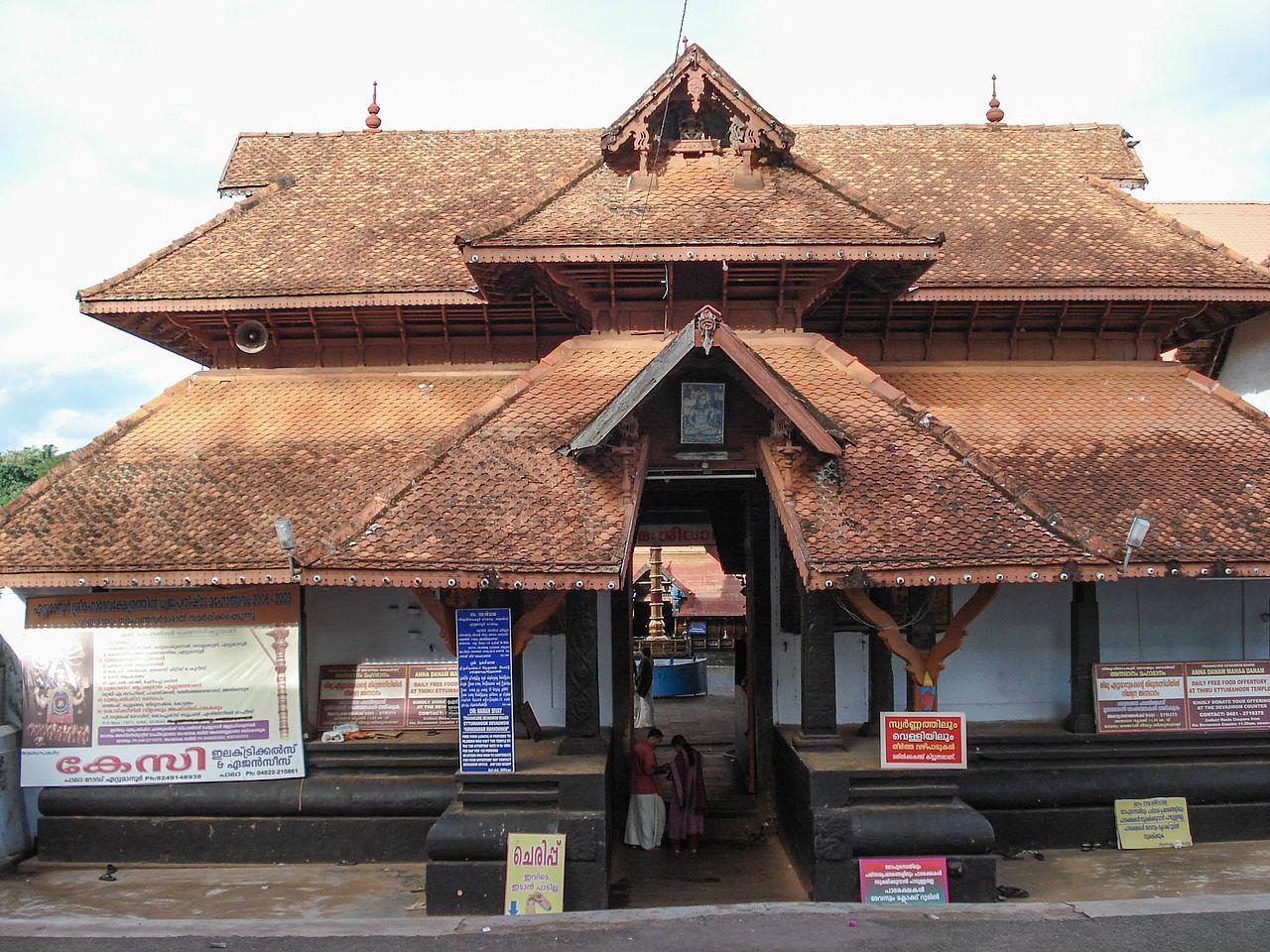 Famous Attraction in Kumarakom-Ettumanoor Mahadeva Temple