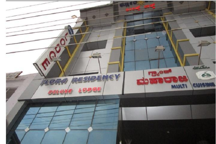 Flora Residency Budget Hotel in Chikmagalur