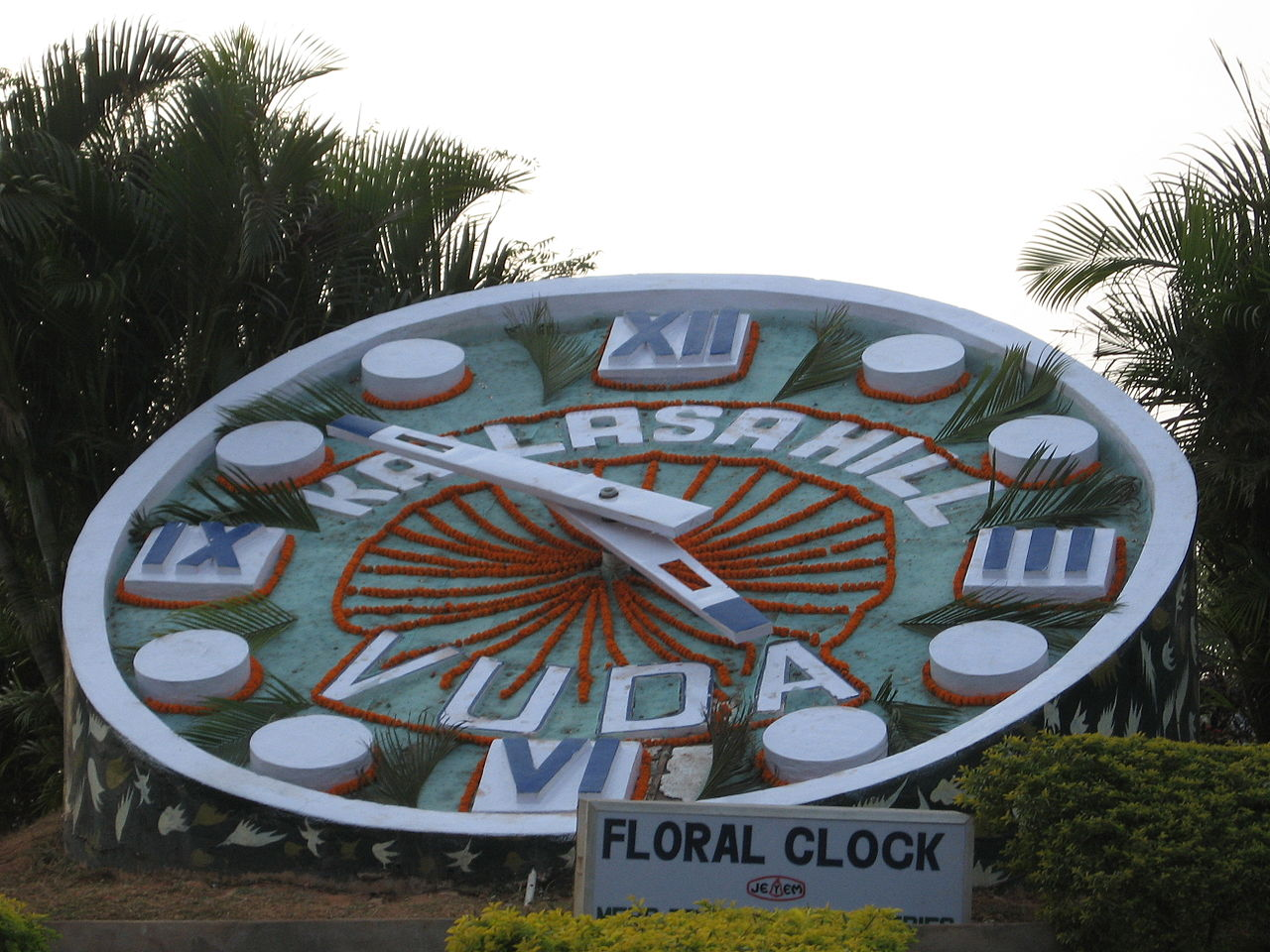 Top Attraction Place In Kailasagiri Hills-Floral Clock