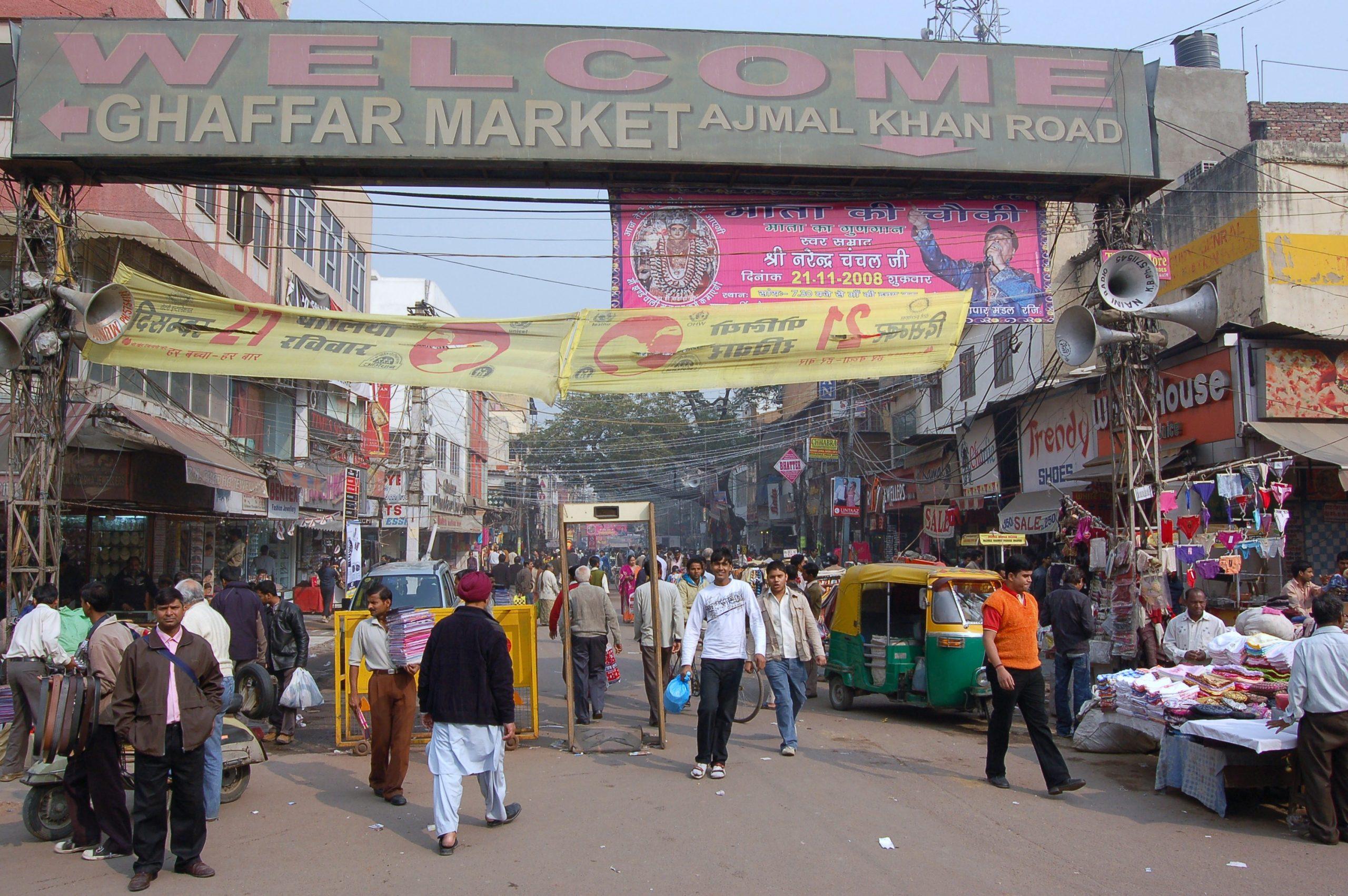 Gaffar Market to Shop in Delhi
