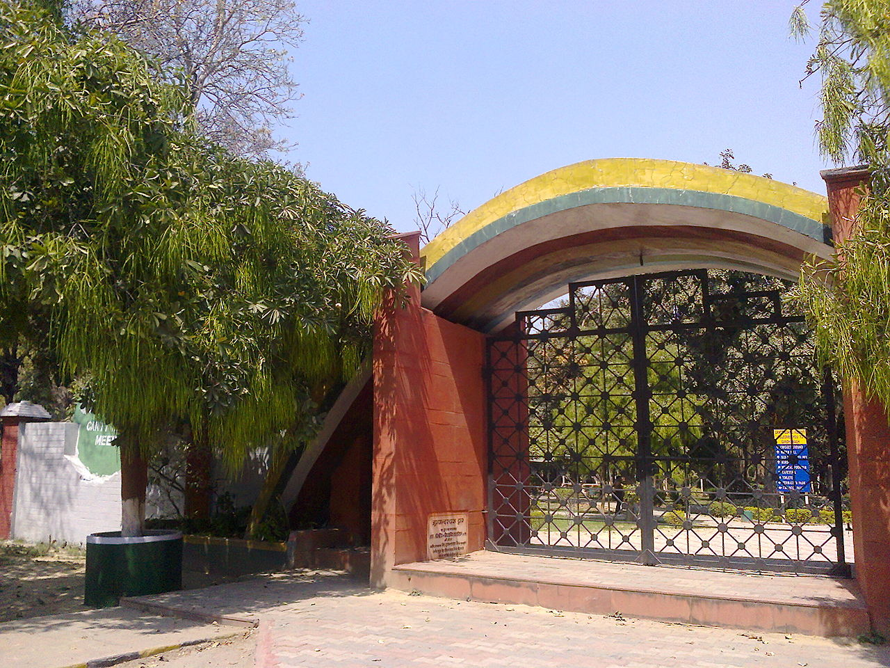 Amazing Place To Visit In Meerut-Gandhi Baghr, Meerut, Uttar Pradesh