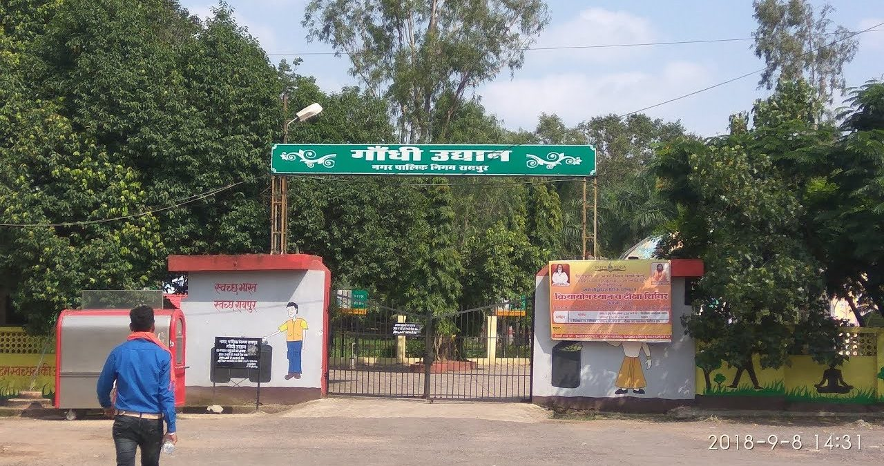 Top-Rated Tourist Location in Raipur-Gandhi Udyan Park
