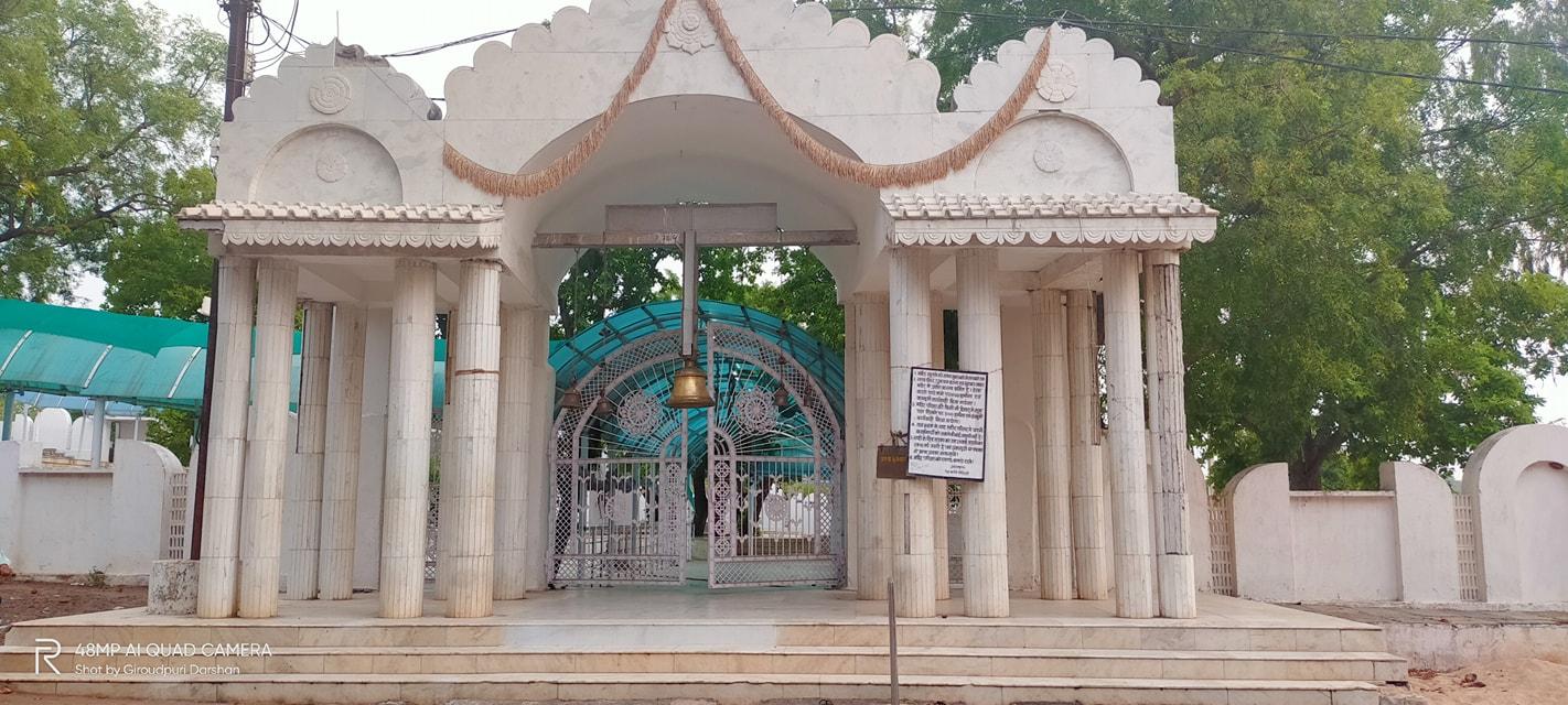 Major Attraction In and Around Giroudpuri Dham-Giroudpuri Mela