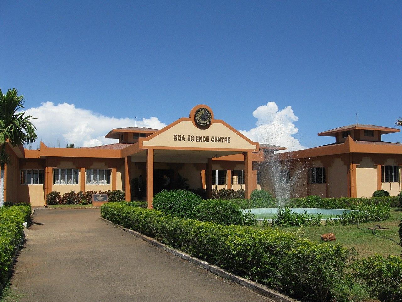 Famous Goa Museum-Goa Science Centre